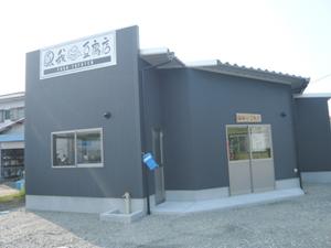 風我 豆腐店