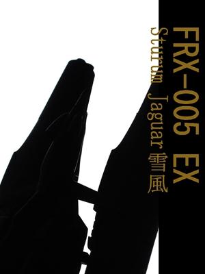 アレ風_R.jpg