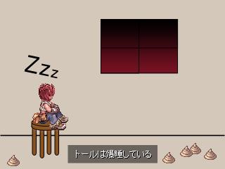 トール爆睡
