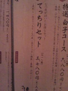 080720_2011~01.jpg