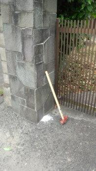 解体作業の前に|福岡太宰府市の注文住宅