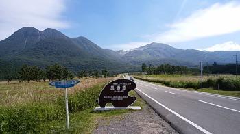 メンテナンス|飯田高原の別荘