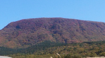 くじゅう山