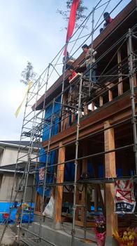 餅まき式|大分県日出町の木造りの家