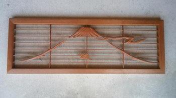 古民家材料の取外し|年を重ねても安心・快適に住めるバリアフリーの住まい-福岡県久留米市-