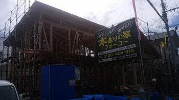 祝!棟上げ式!|暮らしの変化にも対応 健康を考えたシンプルな住まい-大分県日田市-