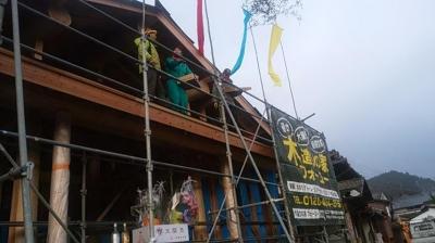 祝!上棟式|熊本県菊池市の木造りの家