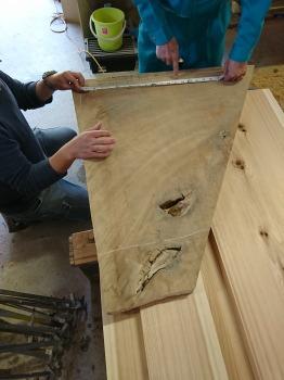 手造り家具用材料|福岡市早良区のリフォーム・リノベーション 木造りの家フォーユー