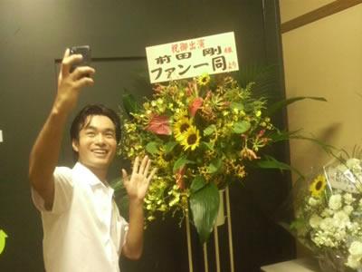15thanks_flower_maetake