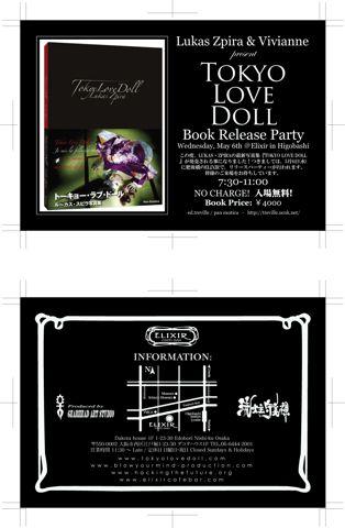 Tokyo Love Doll出版記念パーティin OSAKA ELIXIR