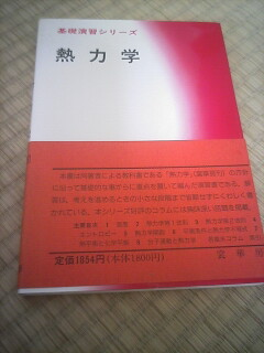 京都大学学園祭20061125_2706.jpg