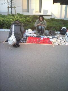 京都大学学園祭20061125_2710.jpg