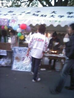 京都大学学園祭20061125_2723.jpg