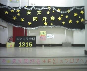 20061125_2895.jpg