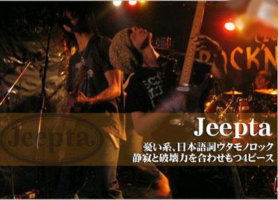 Jeepta-1