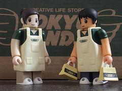 tokyu_hands