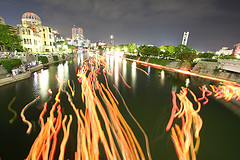 Hiroshima lantern floating by kamoda