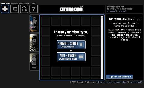 ビデオタイプ選択画面