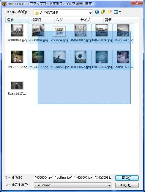 ローカルHDD上のイメージデータ選択