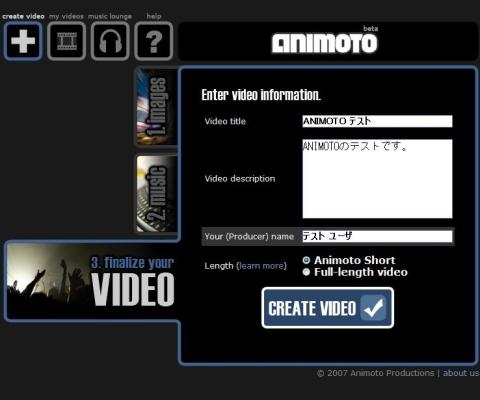 ビデオクリップの情報入力画面