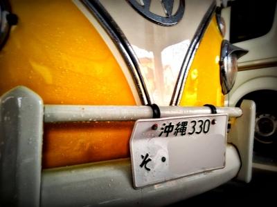 vw_bus_bumper