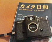 20061219_295842.jpg