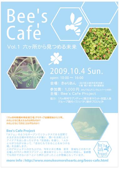 flyer_face_02