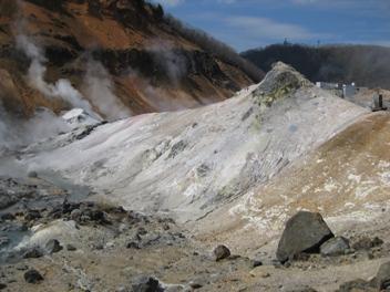 地獄谷 七色富士