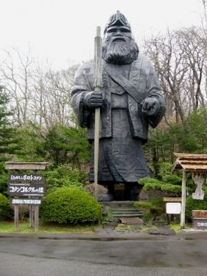 コタンコルクルの像