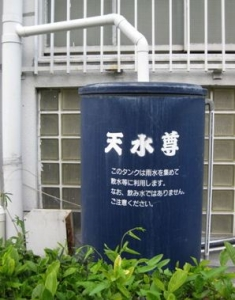 雨水利用装置