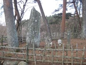 西行戻しの松、石碑