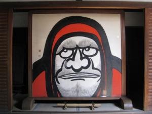 達磨さんの絵、衝立