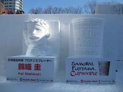 錦織 圭の雪像