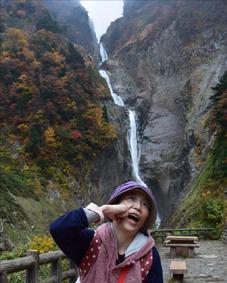 称名滝まで遠足
