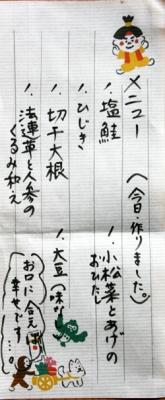 IMG_0638.jpg