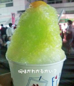 祭りかき氷