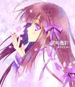 桜嫁祭・舞彩