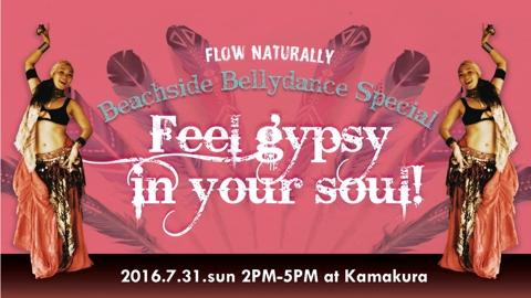 鎌倉 ベリーダンス Flow Naturally ワークショップ