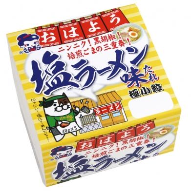 塩ラーメンたれ納豆