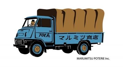 marumitsuト70th.jpg
