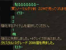 050808_03