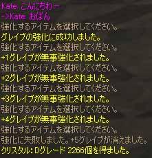 051103_09