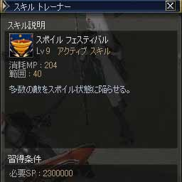 051218_02