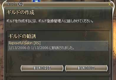 060115_gw002