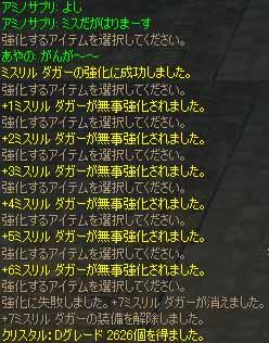 060115_36