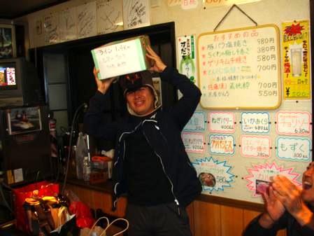 muraokasan