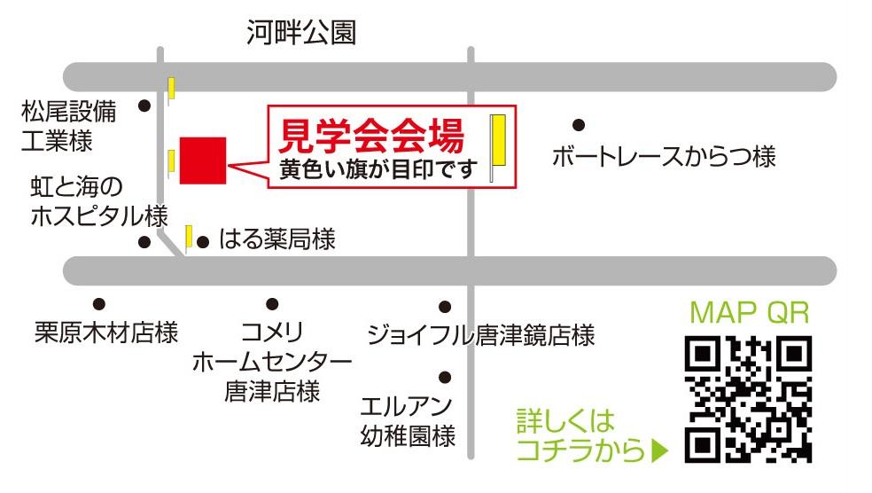 18.7.28見学会地図