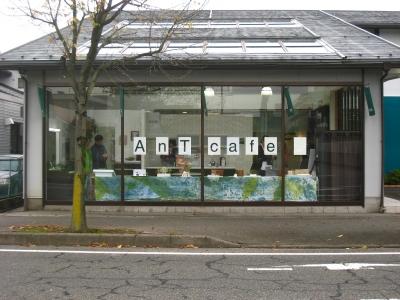 AnTcafe
