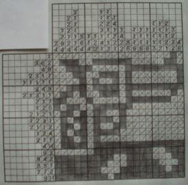 絵クロス0211