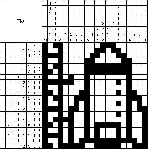 絵クロス0527−1